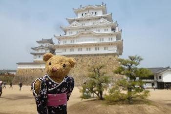 ベァーと姫路城