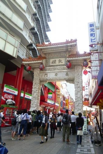 神戸 中華街
