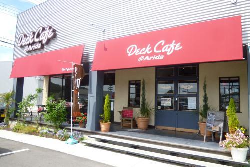 Deck Cafe さん