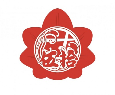 news_header_OT_momijiman50_logo.jpg