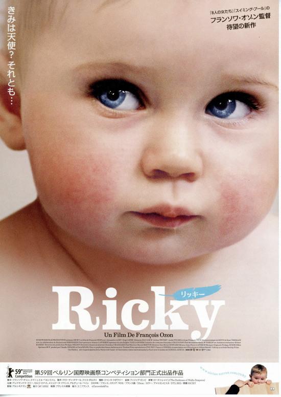No1044 『Ricky リッキー』