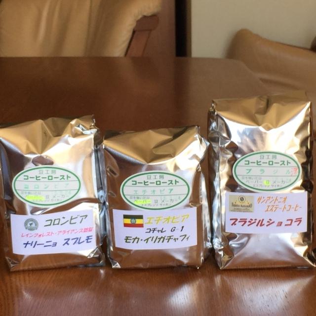平成27年03月25日コーヒーの写真