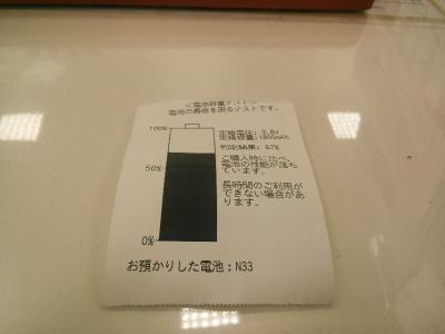 20150615084853e93.jpg