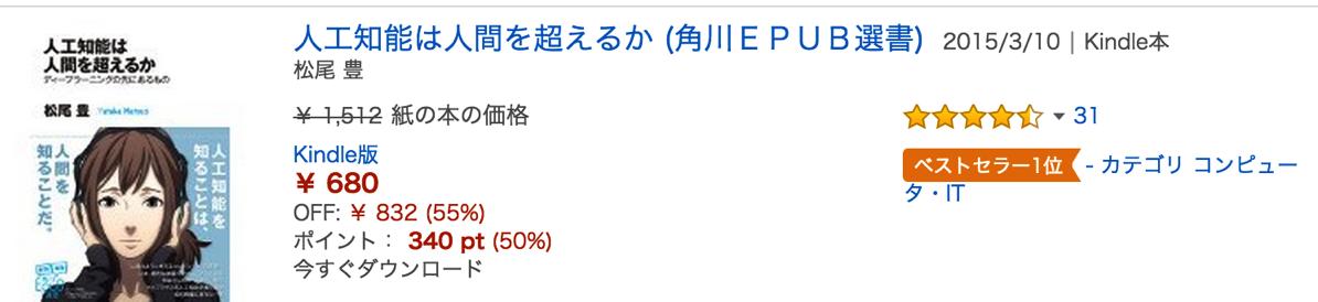 Amazon co jp コンピュータ IT Kindle本 Kindleストア