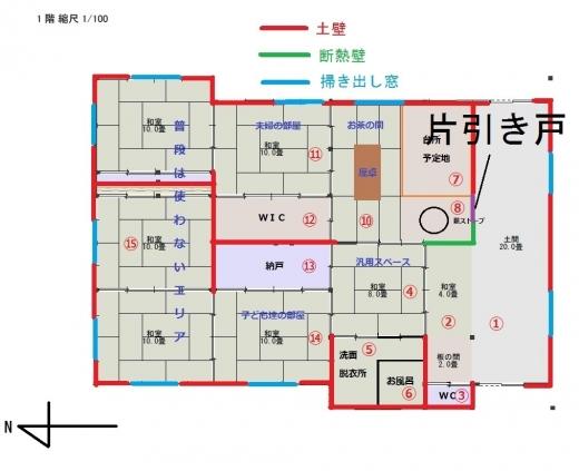 古民家平面図011(予定図壁計画)