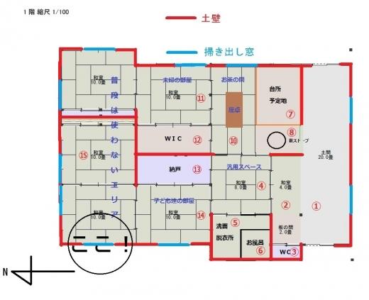 古民家平面図015(予定図壁計画)