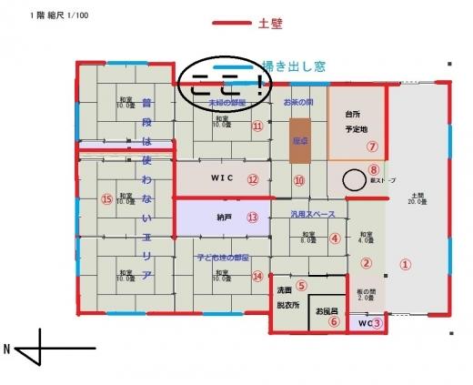 古民家平面図016(予定図壁計画)