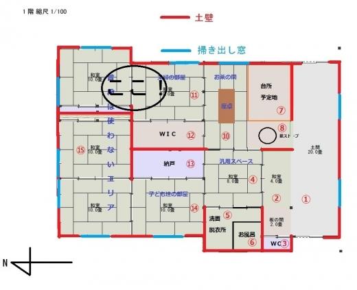 古民家平面図017(予定図壁計画)