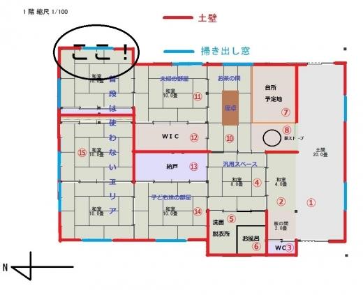 古民家平面図018(予定図壁計画)