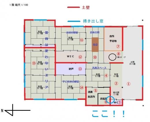古民家平面図019(予定図壁計画)