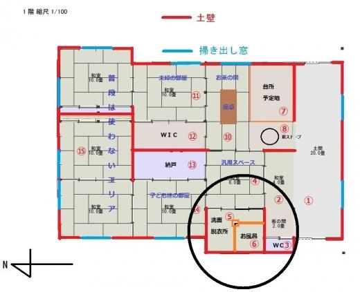 古民家平面図020(予定図壁計画)