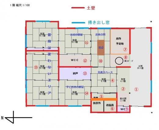 古民家平面図021(予定図壁計画)