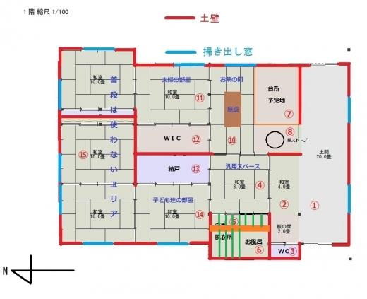 古民家平面図022(予定図壁計画)