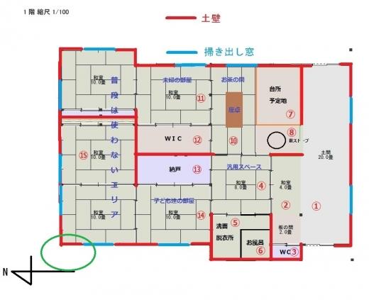 古民家平面図023(予定図壁計画)
