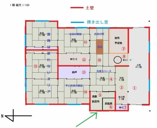 古民家平面図024(予定図壁計画)