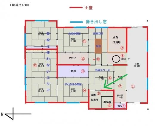 古民家平面図026(予定図壁計画)