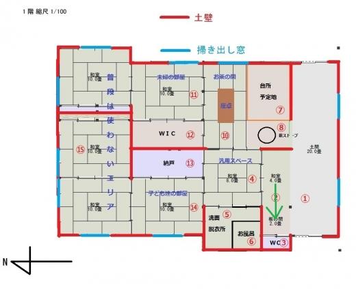 古民家平面図028(予定図壁計画)