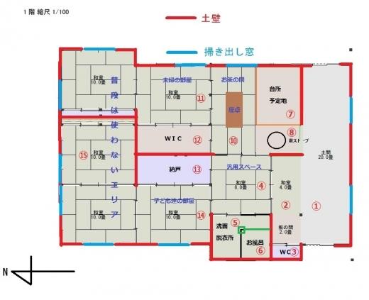 古民家平面図029(予定図壁計画)