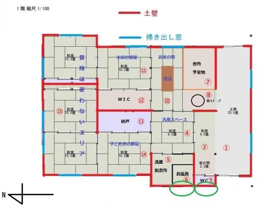 古民家平面図030(予定図壁計画)