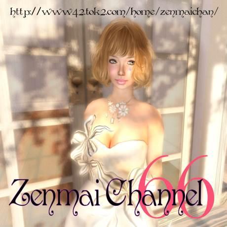 zenmai_shot008 460