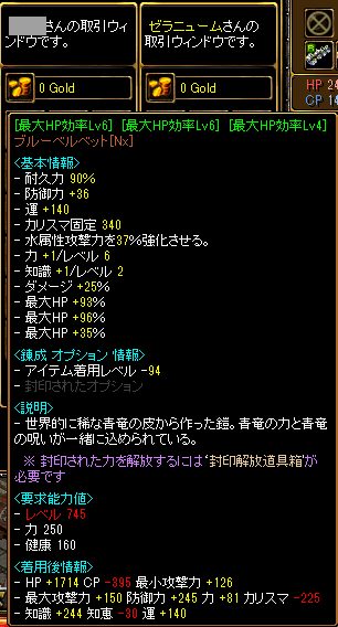 20150523-2.png