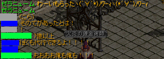 20150523-3.png