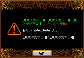 20150523-5.png