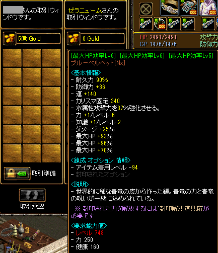 20150523-6.png