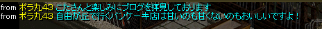20150526-1.png