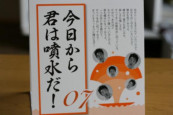 d2db34d9.jpg