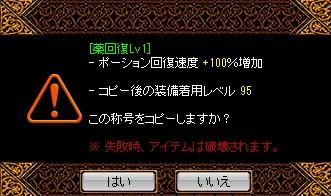 RedStone 15.02.02[04]