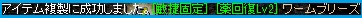 RedStone 15.02.02[03]