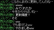 RedStone 15.02.02[01]
