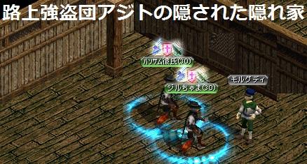 RedStone 15.02.20[07]