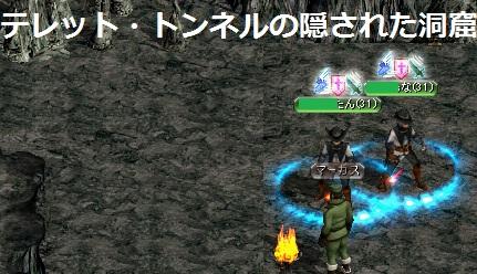 RedStone 15.02.20[05]