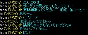 RedStone 15.02.21[00]