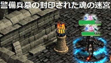 RedStone 15.02.25[01]