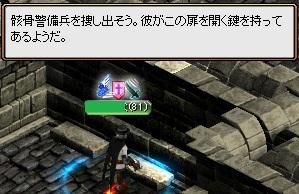 RedStone 15.02.25[03]