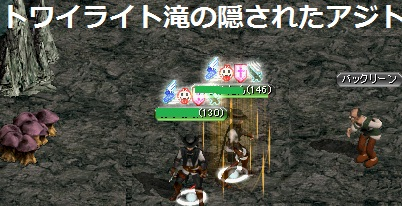 RedStone 15.03.03[02]