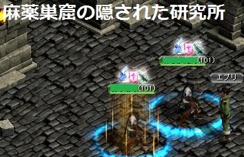 RedStone 15.03.01[02]