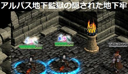 RedStone 15.02.28[01]