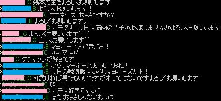 RedStone 15.06.15[03]