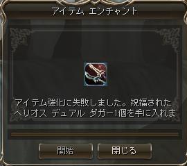 OE2.jpg