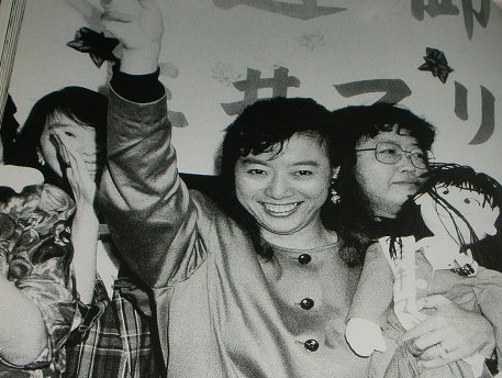 榎美沙子 - Misako Enoki - Japa...