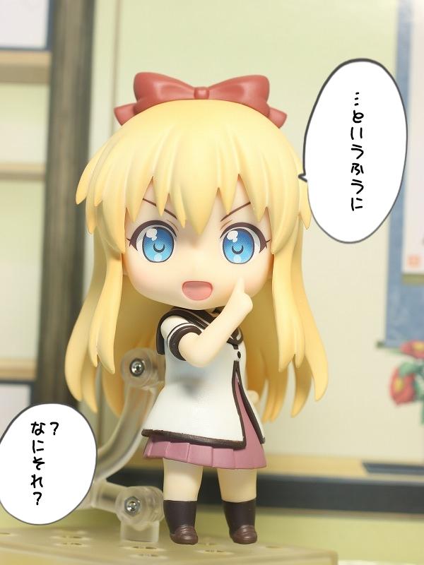 kyouko (10)