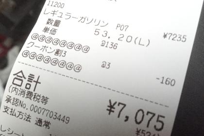 0000 (8)