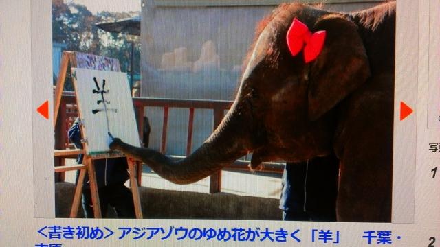2015-01-07_00-23-58.jpg