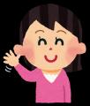 byebye_girl[1]