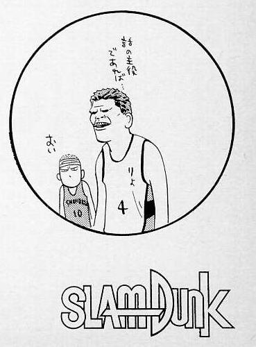 【競馬ネタ】スラムダンク  おのれフクちゃん(福永)め…
