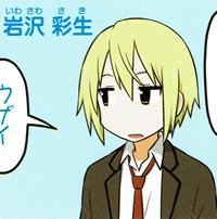 【あいうら】岩沢彩生 原作キャラ紹介